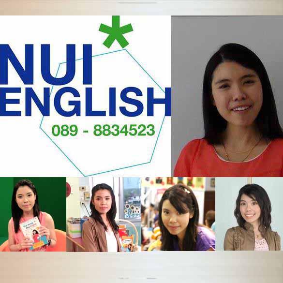 ์Nui-English สอนภาษาอังกฤษ นนทบุรี